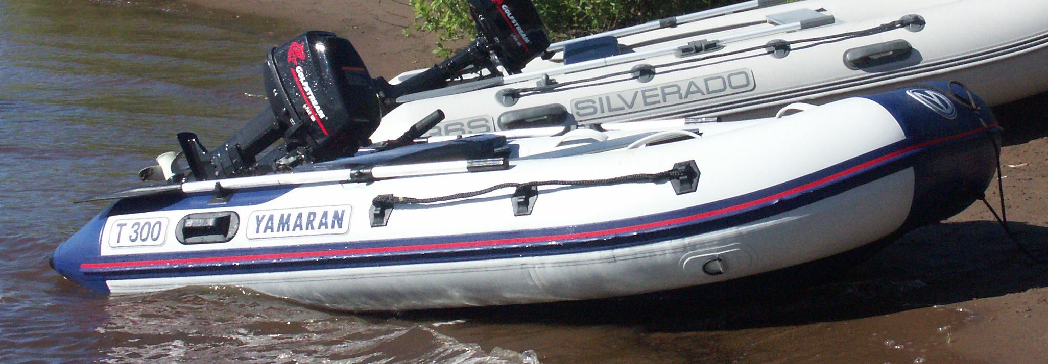 Комплектующие для лодки ямаран